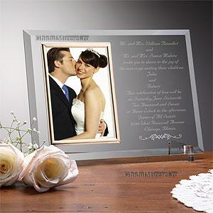 Poze Invitatii Nunta Carduri Nunti Invitatie Pe Sticla